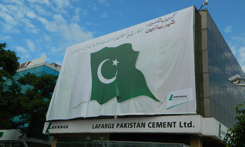 To mark the acquisition, a ceremony was held at the plant on Wednesday. Photo courtesy Lafarge photo gallery