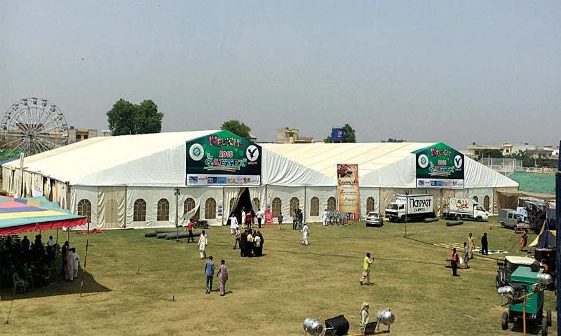 GUJRAT: An industrial exhibition organised by the Gujrat Chamber of Commerce and Industry at the Zahoor Elahi Cricket Stadium. — Dawn
