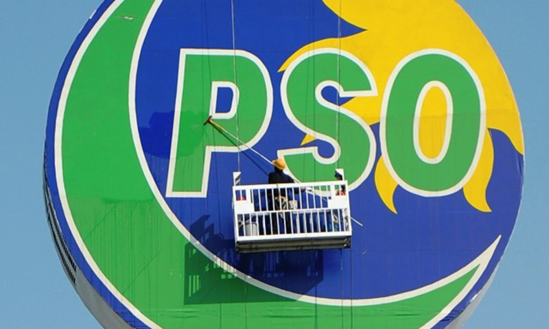 PSO took the step after authorities concerned in Balochistan govt and Wapda did not heed to its reminders to pay dues. -AFP/File