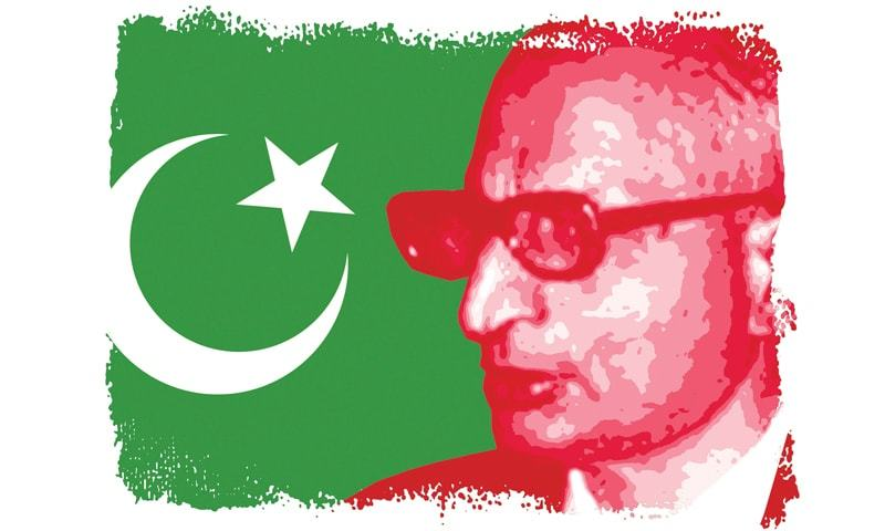 the rising of the muslim league Morley-minto reforms in india the muslim league intended to preach the government aimed at rallying the moderates and the muslims against the rising tide.