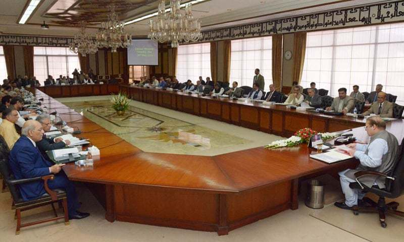 """""""We aim at reducing tax rates and duties to increase our revenue,"""" the PM said during his address to the cabinet. —Photo Courtesy: PM House"""
