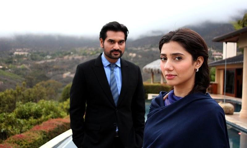 ماہرہ خان اور ہمایوں سعید