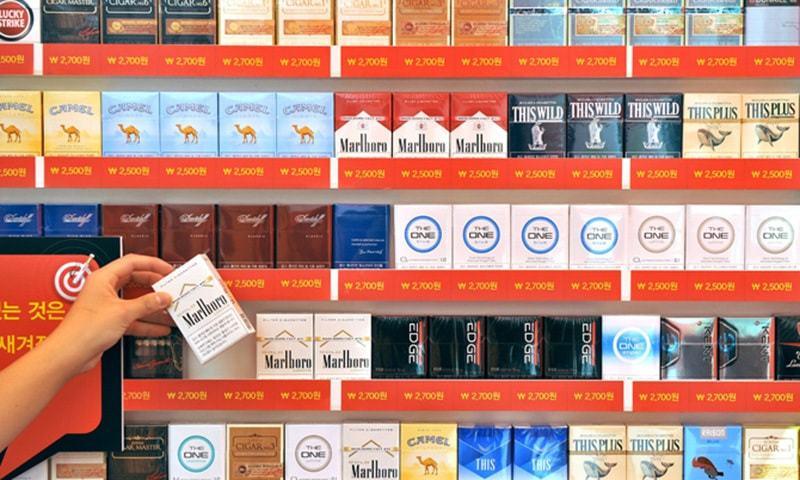 Parliament 100 cigarettes price