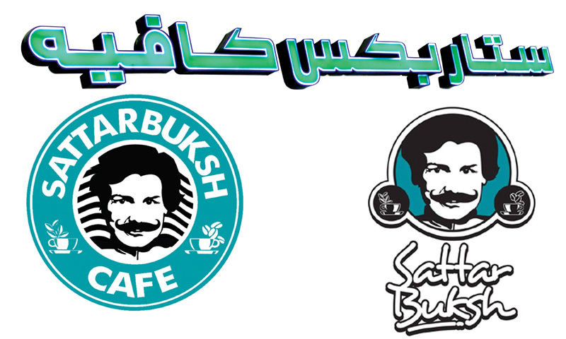 From Starbucks to Sattar Buksh: Inspiration struck when Yousuf was sitting at a Starbucks in Dubai and noticed that the Arabic script practically said 'Sattar Buksh' in Urdu.