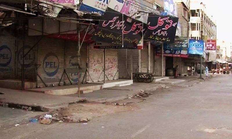 History of Karachi