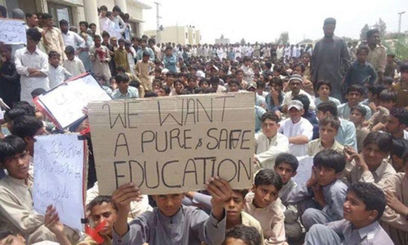 literacy in pakistan