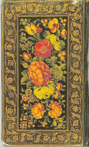 An illustrated and illuminated volume of the Divan of Hafiz, produced in India, possibly Kashmir, in the 19th century. — Walters Art Museum