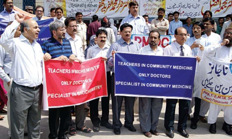 Image result for pakistan doctors protest
