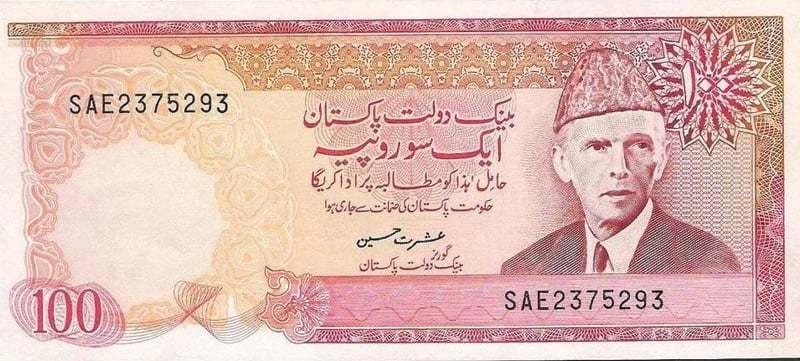 Forex trading law in pakistan