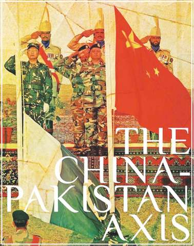 The China-Pakistan Axis: Asia's New Geopolitics  By Andrew Small