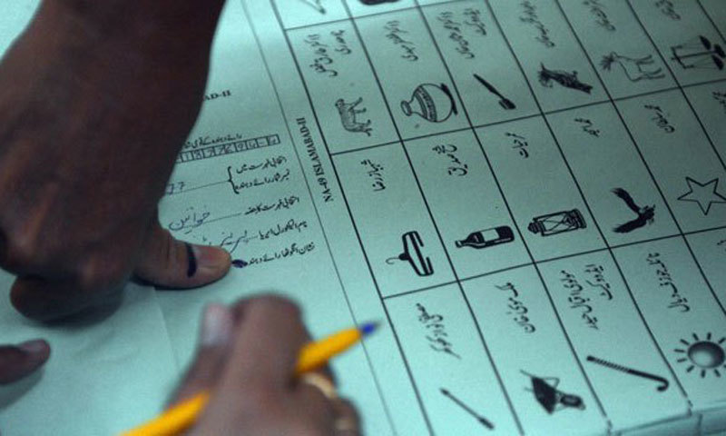 Pre-scan reports from 40 constituencies of the national and provincial assemblies have revealed some interesting facts. —  File