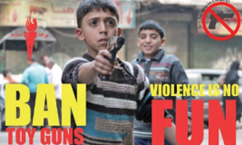 A facsimile of a poster against toy guns distributed by Poha Foundation at schools.