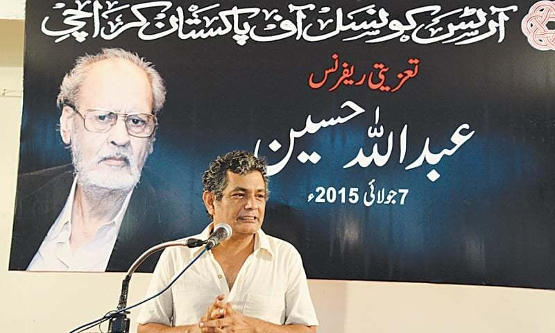 Abdullah Hussain: