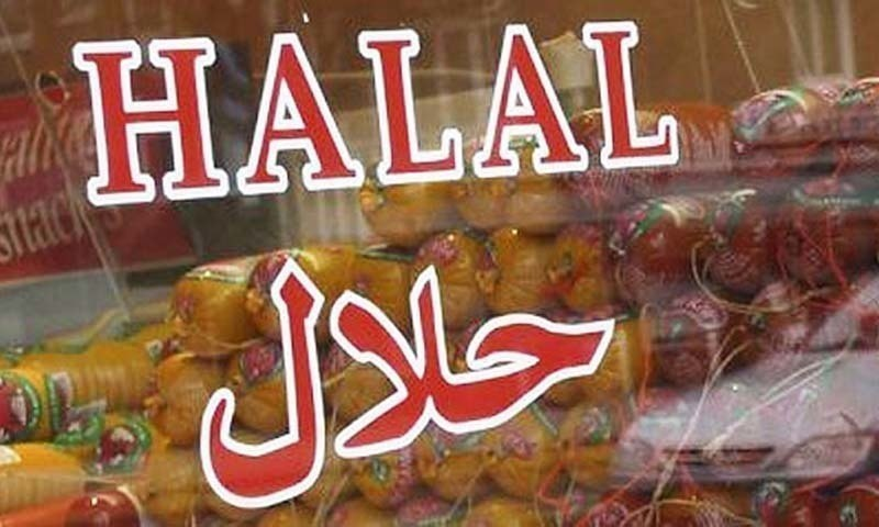 The bill envisions the establishment of an authority for the promotion of trade in halal products.—AP/File