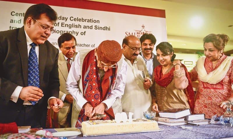 ابراہیم جویو سندھ مدرسۃ الاسلام کے صد سالہ جشن کے موقعے پر—تصویر وائٹ اسٹار