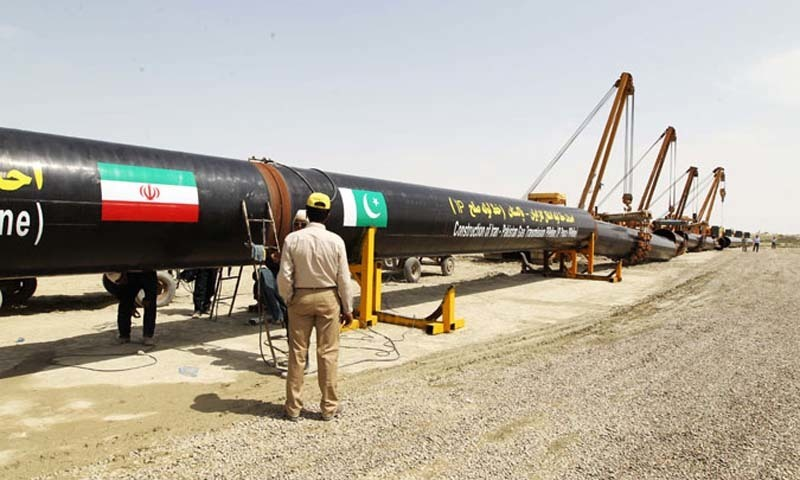 Sanctions on Iran pipeline project still there, says US