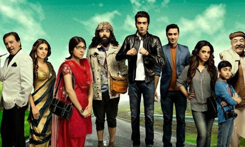 Karachi Se Lahore (2015)|Official Trailer HD|Shehzad Sheikh|Ayesha Omer|Wajahat Rauf