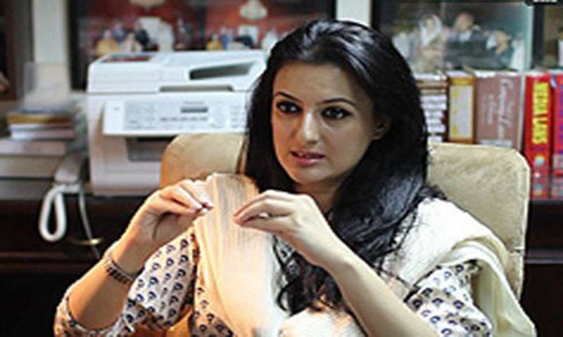 Alizeh Iqbal Haider. — Dawn.com interview screengrab