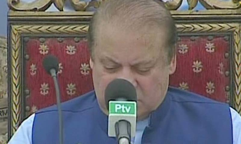 Prime Minister Nawaz Sharif addresses the inauguration ceremony of K-2 power plant. —DawnNews screengrab