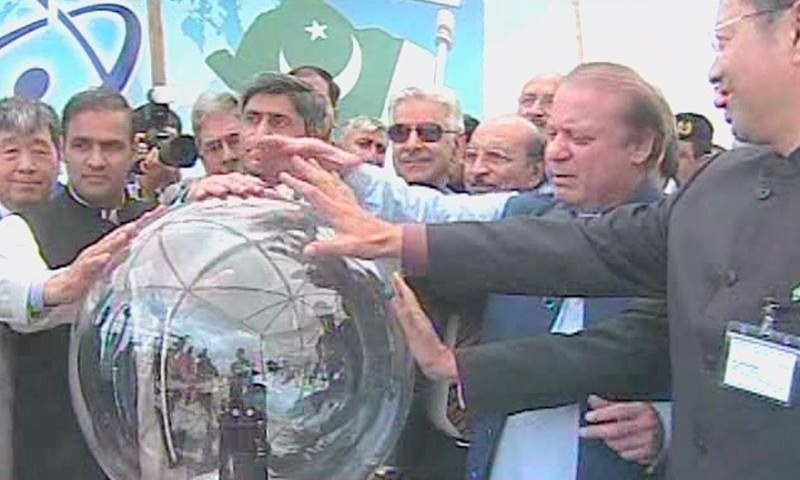 Prime Minister Nawaz Sharif inaugurates K-2 power plant, the largest in the country. —DawnNews screengrab
