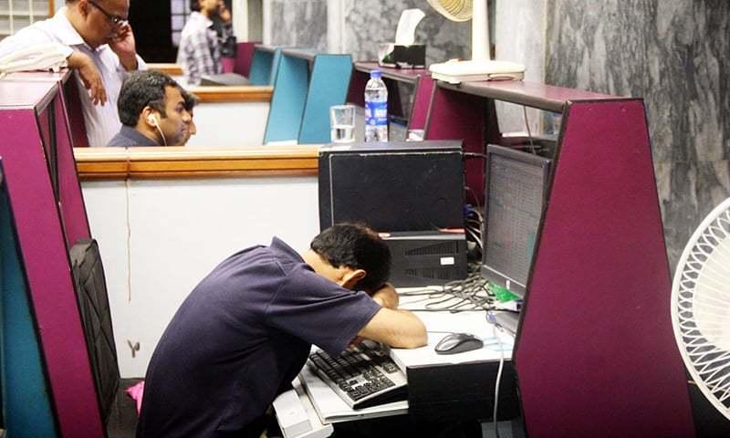 Forex dealers in pakistan