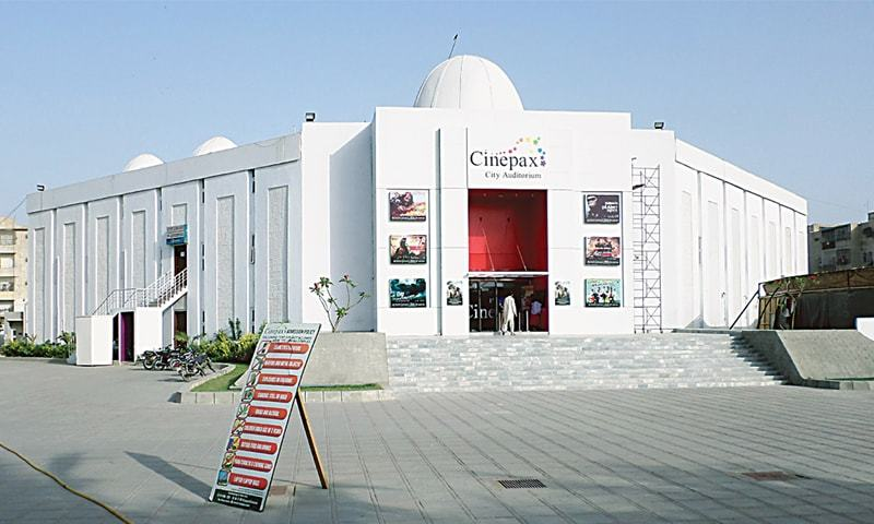 The City Auditorium branch of Cinepax Cinemas situated near the Azizabad telephone exchange in Block 7 of Federal B Area.—White Star