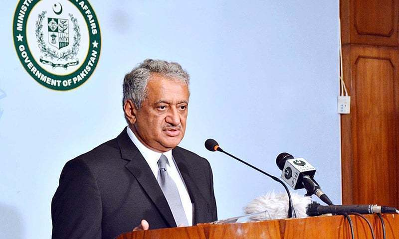 Speaking to media personnel at the FO, Khalilullah reiterated that the talks between the two countries' national security advisers were cancelled due to India's pre-conditions which Pakistan did not find acceptable. —APP/File