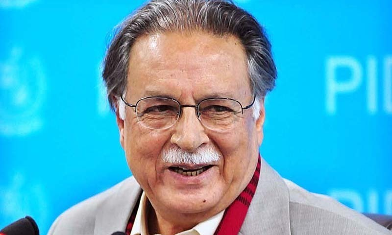 Pervaiz Rashid invites Imran Khan and Jehangir Tareen to contest the by-polls in the respective constituencies. —APP/FilePervaiz Rashid invites Imran Khan and Jehangir Tareen to contest the by-polls in the respective constituencies. —DawnNews screengrab
