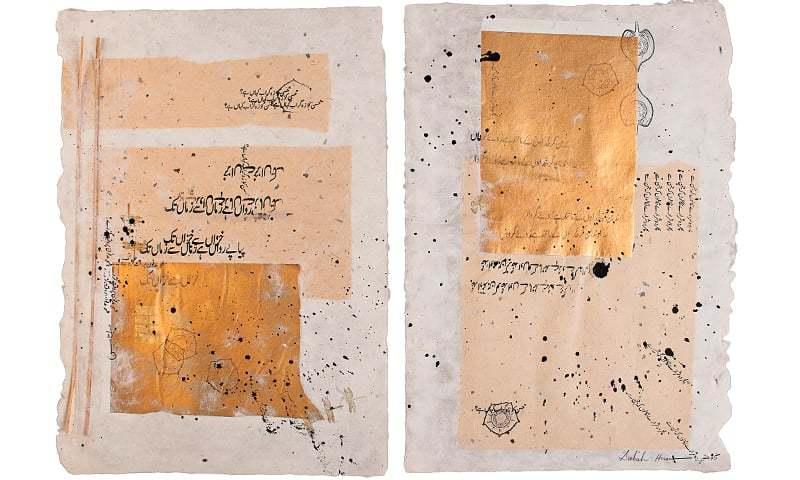 Paperworks, 2015