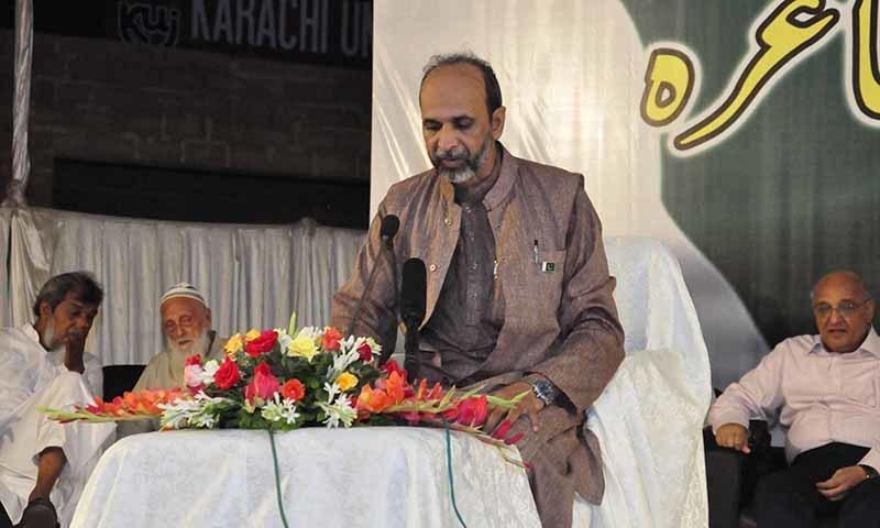 کراچی پریس کلب کے سیکریٹری جنرل اے ایچ خانزادہ۔