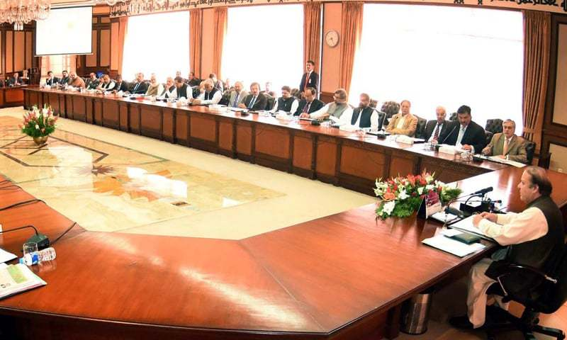 ISLAMABAD: Prime Minister Nawaz Sharif meets exporters and heads of chambers of commerce and industries on Friday.—INP