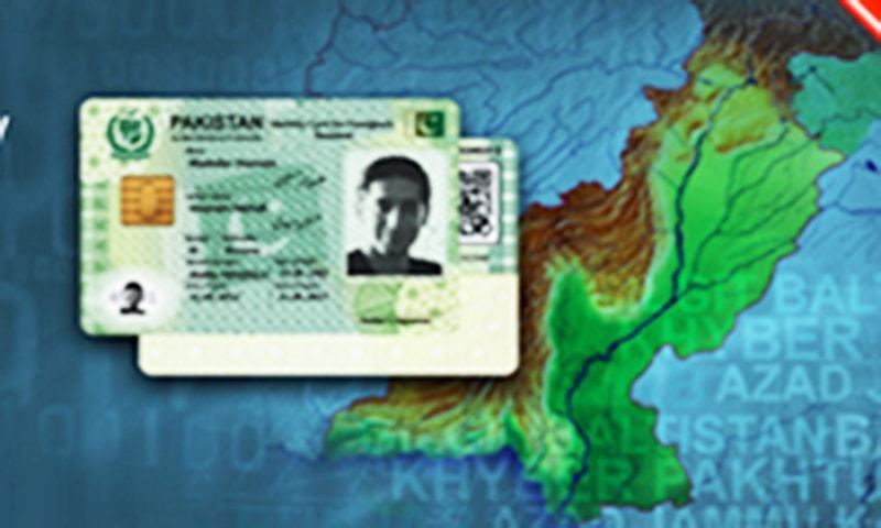 The decision had been taken to scrutinise and collect data of foreigners living in the country.—nadra.gov.pk