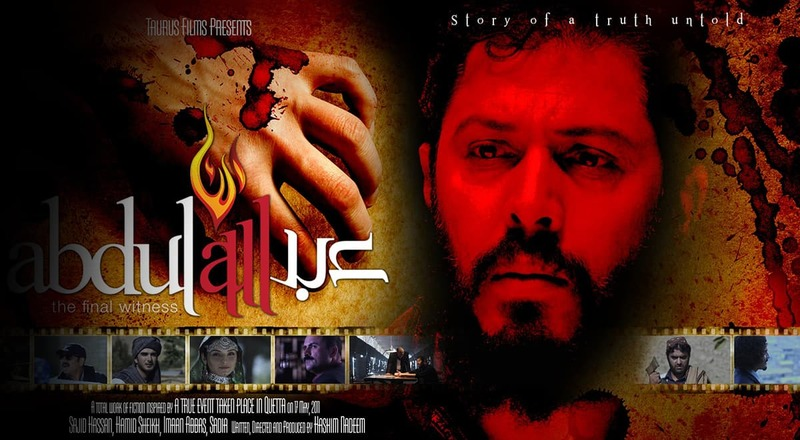 The second film to recently face the wrath of the Central Board of Film Censors in Islamabad is Hashim Nadeem's Abdullah – Publicity photo