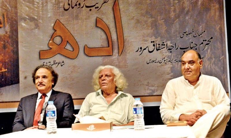 NCA Principal Murtaza Jafri, Dr Ajaz Anwar and Mazhar Tirmazi at the book launch. — White Star