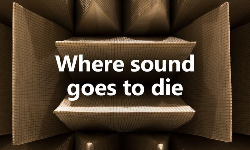 دنیا کے خاموش ترین کمرے کی سیر