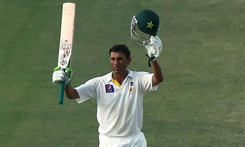 یونس خان پاکستان کی جانب سے ٹیسٹ میں نو ہزار رنز اور سب سے زیادہ کیچ کرنے والے کھلاڑی ہیں۔فائل فوٹو اے ایف پی