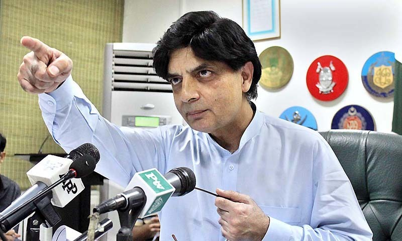 Federal Interior Minister Chaudhry Nisar Ali Khan said that Pakistanis travelling abroad without documents are deported on charges of terrorism without proper verification. - APP/File
