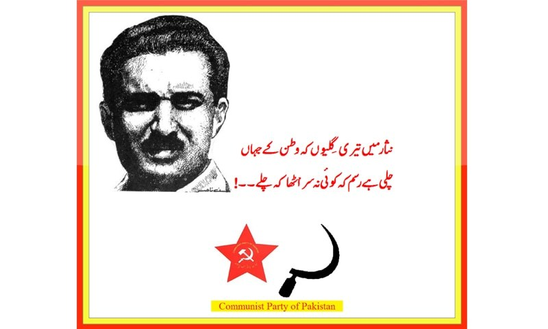 A political party poster with Hassan Nasir's image