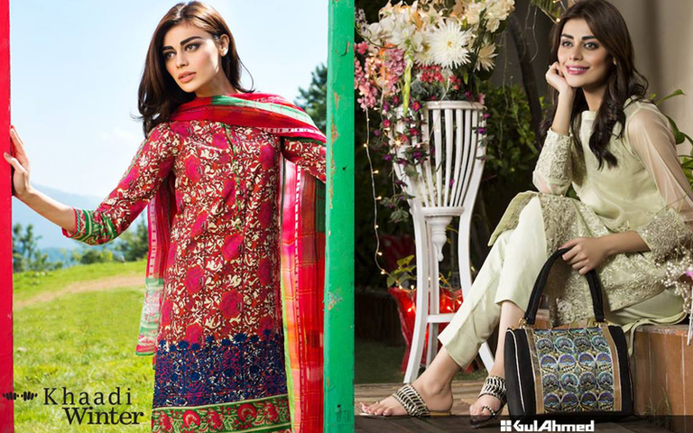 Fashion brands in pakistan 9