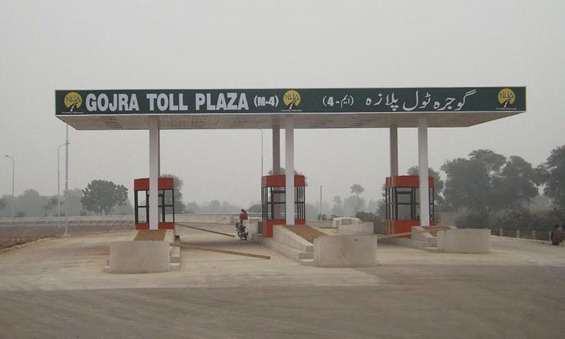 PM Nawaz said the Faisalabad-Gojra section had already been completed. —Photo courtesy: Radio Pakistan