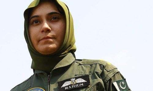 Flying Officer Marium Mukhtiar. – courtesy PAF