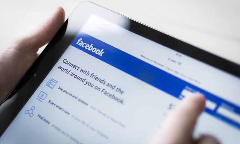 فیس بک کی 15 ٹپس جو اکثر افراد کو معلوم نہیں