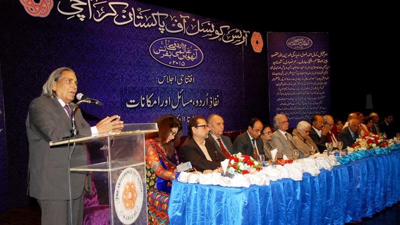 Professor Sahar Ansari addresses during one of the sessions. — Publicity photo