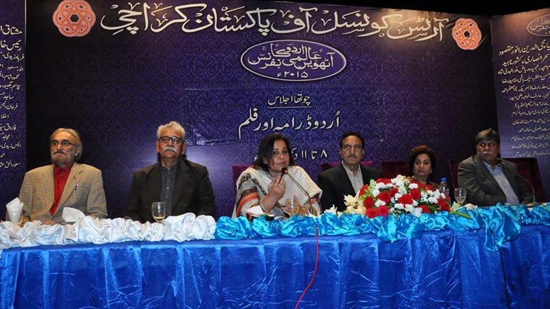 (L-R): Syed Nusrat, Iqbal Lateef, Noorul Huda Shah, Mustafa Qureshi, Haseena Moin and Asghar Nadeem Syed. — Publicity photo