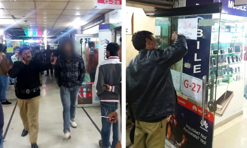 Photos posted on Twitter on Thursday showed a local police official entering Hafeez Center and taking down the offensive poster. –Photos courtesy Government of Punjab Twitter