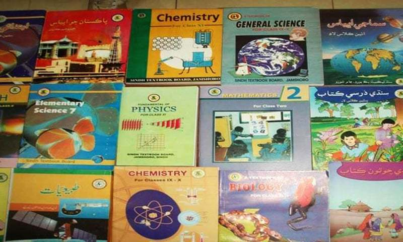 Burn these books, please! - Pakistan - DAWN COM