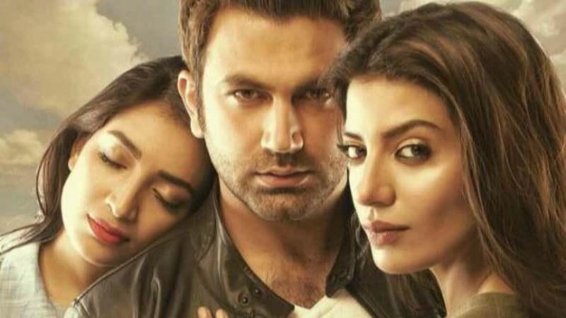 The film stars Rabia Butt, Asad Zaman, Rubab Ali, Nadeem Baig and Ayub Khoso and features Sana in an item number.
