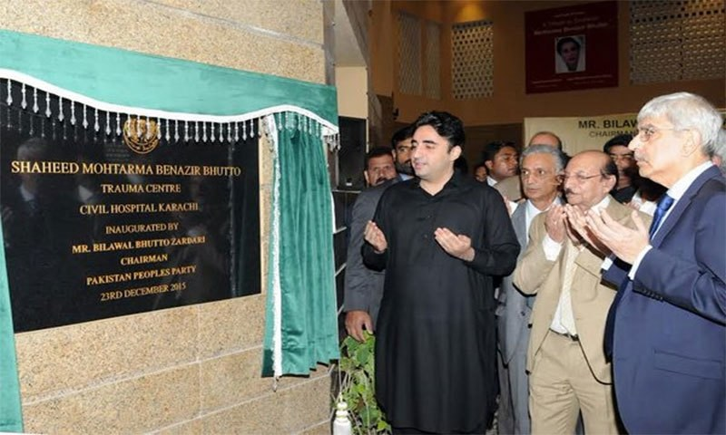 The PPP chairman was there to inaugurate the newly built Benazir Bhutto Trauma Centre. ─ Photo PPP Media Cell