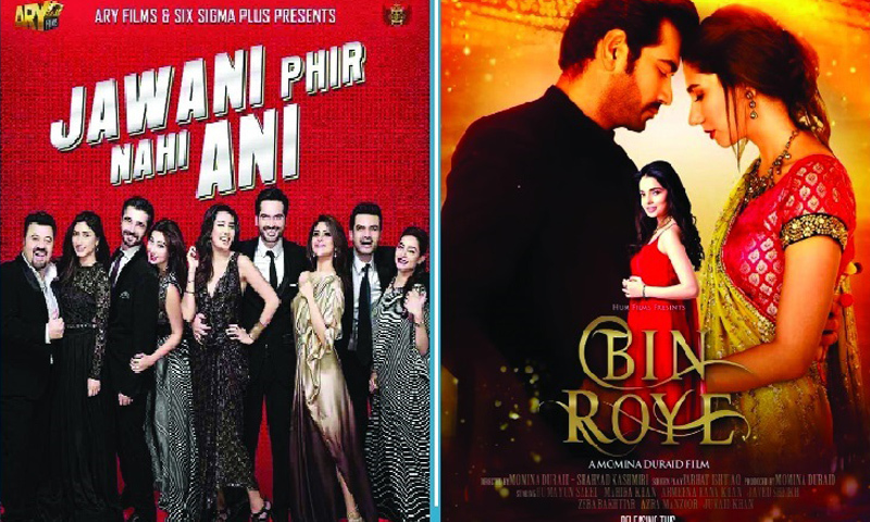 Is the revival of Pakistani cinema sustainable?