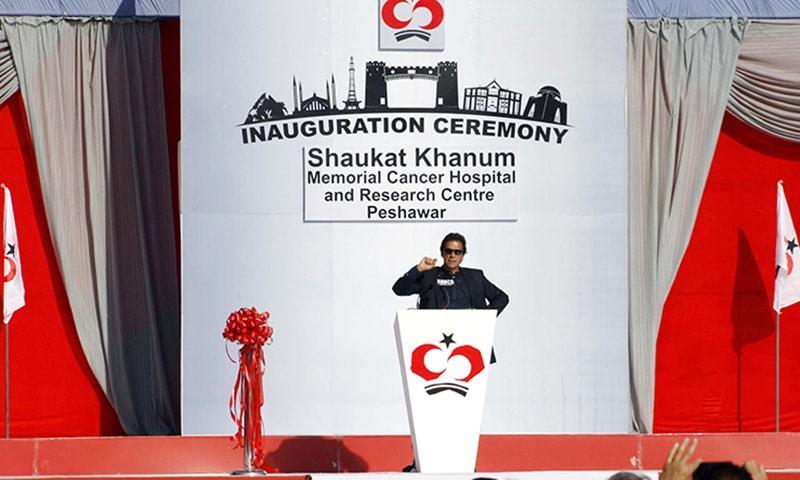 Imran Khan addresses  during Inauguration Ceremony of Shaukat Khanum Memorial Cancer Hospitalin Peshawar. ─PPI